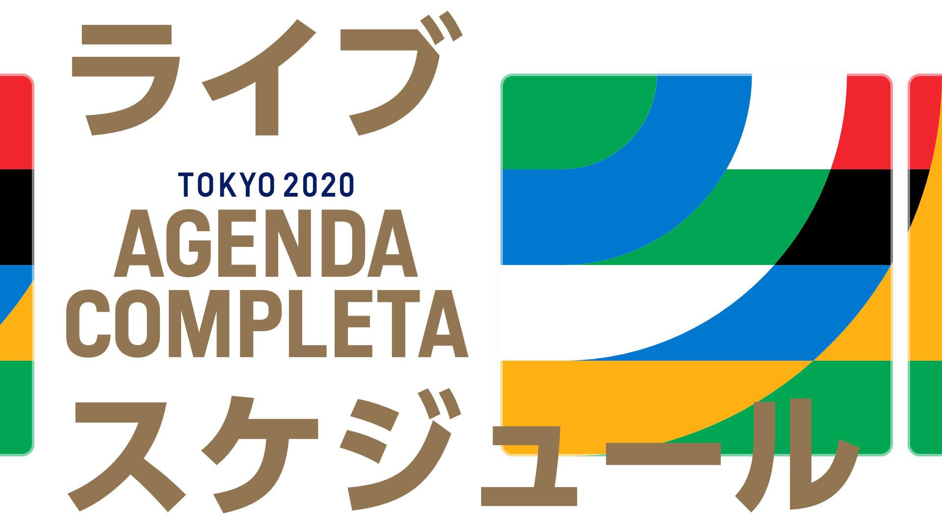 Agenda de transmisiones: Calendario y horarios de Tokyo 2020