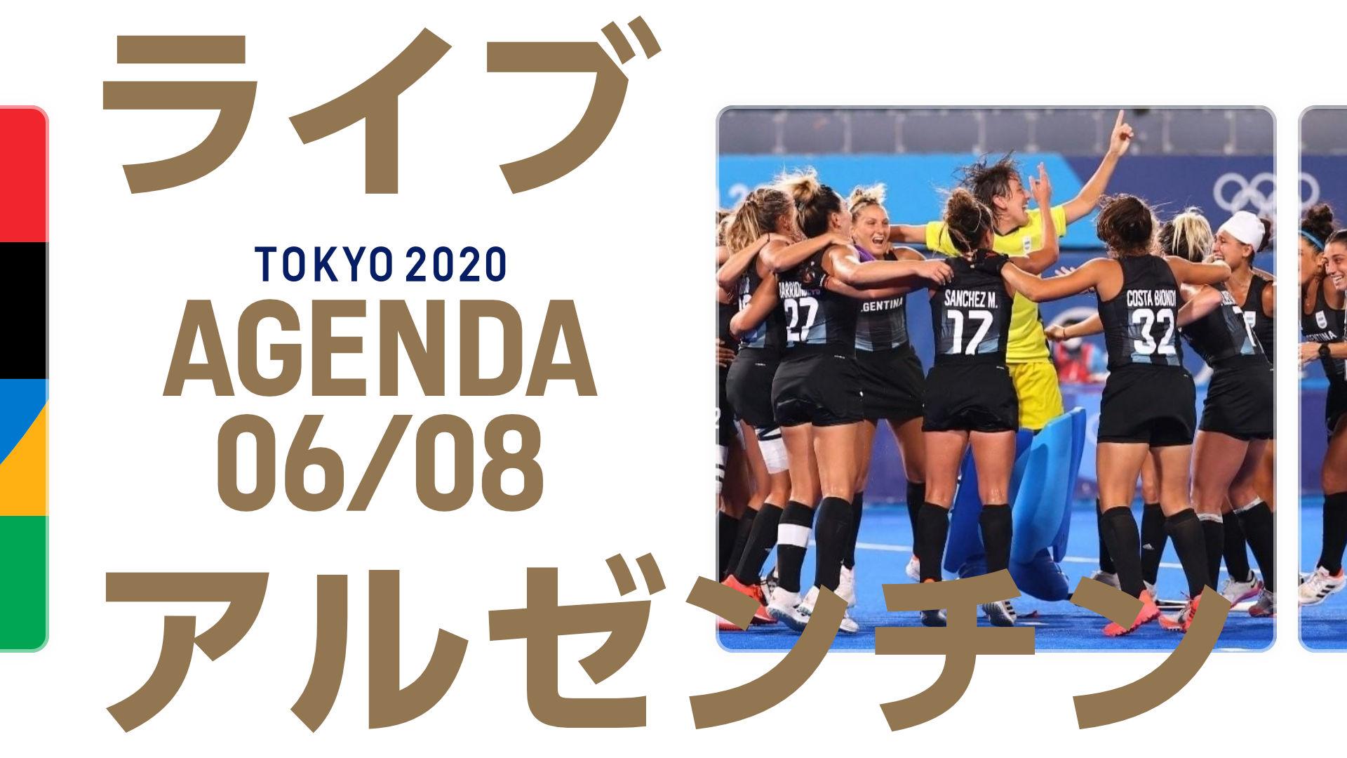 Agenda Argentina en Tokyo 2020: Quiénes compiten el 6 de agosto